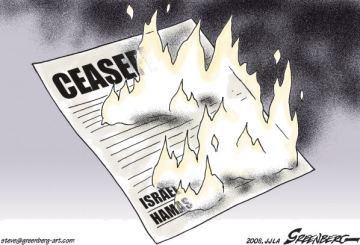 hamas israel ceasefire