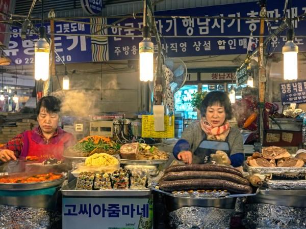 flexiroam-korea