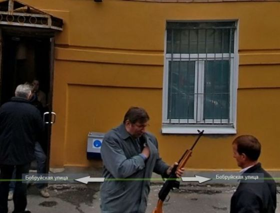 Wanna buy a gun in St Petersburg?