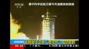 China launches 'hack proof' quantum satellite