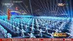 China upstages Super Bowl halftime show with robo-filled Spring Gala kickoff event