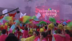 Footage of Chinese celebrating winning 2022 Olympic bid