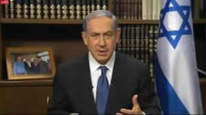 Benjamin Netanyahu slams Iran deal once again in televised address