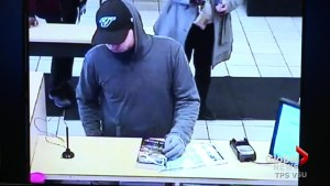 "Canadian Bankers Association offers reward for info on ""Tunnel-Rat Bandit"""