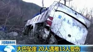 At least 20 dead after bus plunges off road in China