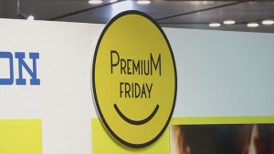 Japan introduces 'Premium Friday' in effort to get workers out early