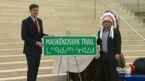 Portion of Edmonton's 23 Avenue renamed Maskêkosihk Trail