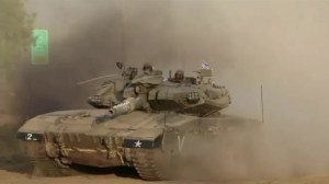 Israeli ground operation continues in Gaza