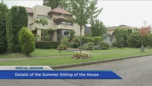 Details of the special summer sitting of the legislature