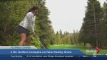 B.C. golfers compete in reality show