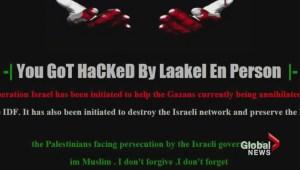 Islamist group hacks The Suburban