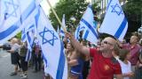 Raw Video: Pro-Israel rally in Montreal