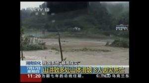 Raw video: Heavy rains, landslides hit China