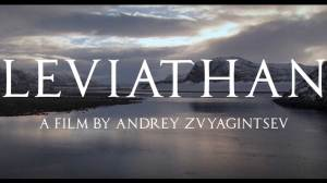Movie Trailer: Leviathan