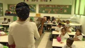 Israeli children return to school as cease-fire with Hamas appears to hold