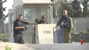 West Bank border closed in Israel