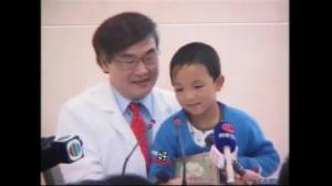 Raw video: Chinese boy leaves hospital with new prosthetic eyes