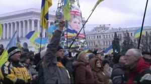 Thousands gather as protests continue in Ukraine