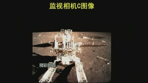 China releases video of lunar probe Chang'e 3 landing