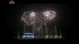 North Korea celebrates birth of nation's founder with massive fireworks display