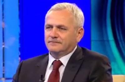 Liviu Dragnea anunta ca proiectul de buget pentru 2018 ar putea fi prezentat Parlamentului pana ...