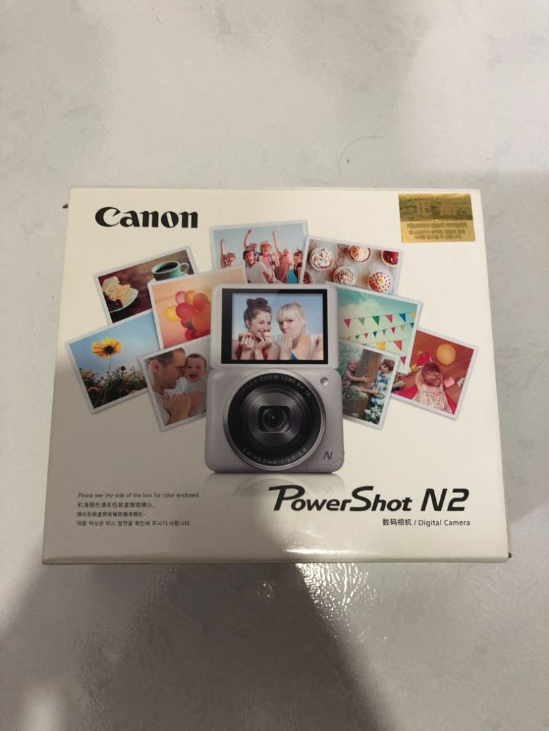 Large Of Canon Powershot N2