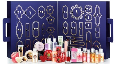 The Body Shop Taps Into Ramadan | Stylus