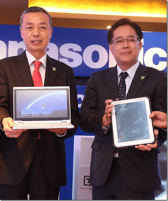 Panasonic_India_Toughbook
