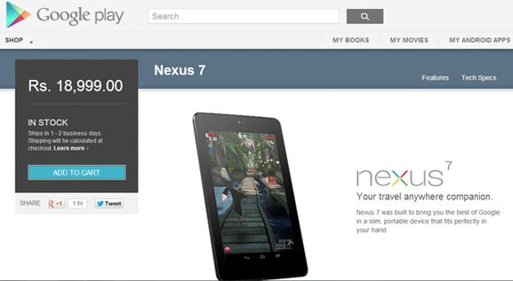 Nexus_7_32_GB_Google_Play