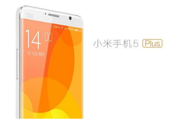 Xiaomi Mi 5 Plus Leak
