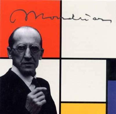 Room 9: Art!: Mondrian Mayhem... Yes, It's 3-D!