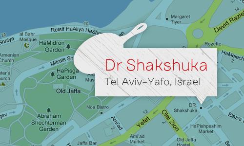 Dr Shakshuka, Tel Aviv.