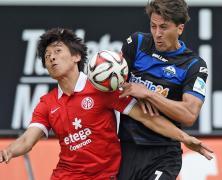 Video: Paderborn vs Mainz 05