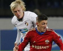 Video: CSKA Moskva vs Viktoria Plzen