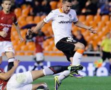 Video: Valencia vs Gimnastic Tarragona