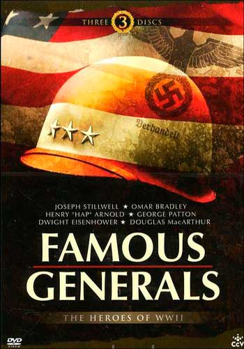 Famous generals: Heroes of WWII