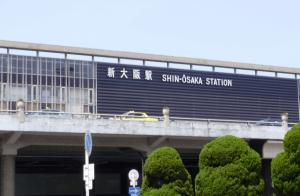 shinoosaka