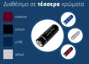 xromata_alkaline_water_bottle