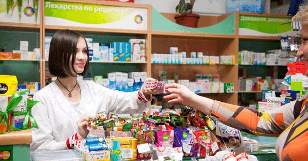 medicines-pharmacy