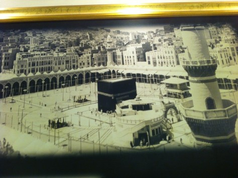 Image of A number of the interior facilities of al-Masjid al-Haram, including the four maqamat for each of the four Schools of Islamic jurisprudence and its followers to perform five daily prayers, are visible in this old picture.