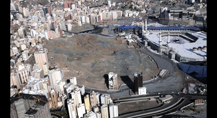 Image of The northern and northwestern areas designated to be absorbed by the latest Holy Mosque expansion after they were demolished and cleaned up