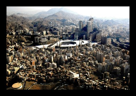 Image of Shamiyyah was one of the neighborhoods pulled down to make way for the latest Holy Mosque expansion. It lied north and slightly northwest of the Ka'bah, occupying significant segments of the Qu'ayqi'an range of hills. Pictures courtesy of the Omraniyoun Company