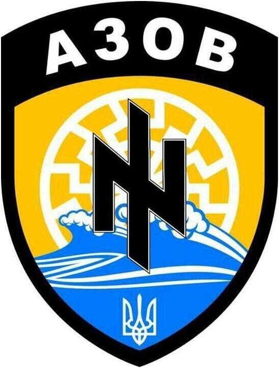 Azov_logo