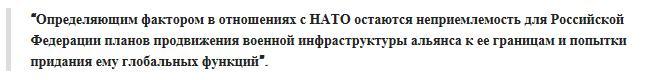 Námorná doktrína Ruska - jedna dôležitá veta