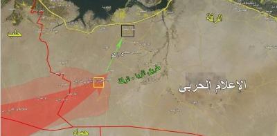 Rassafah map
