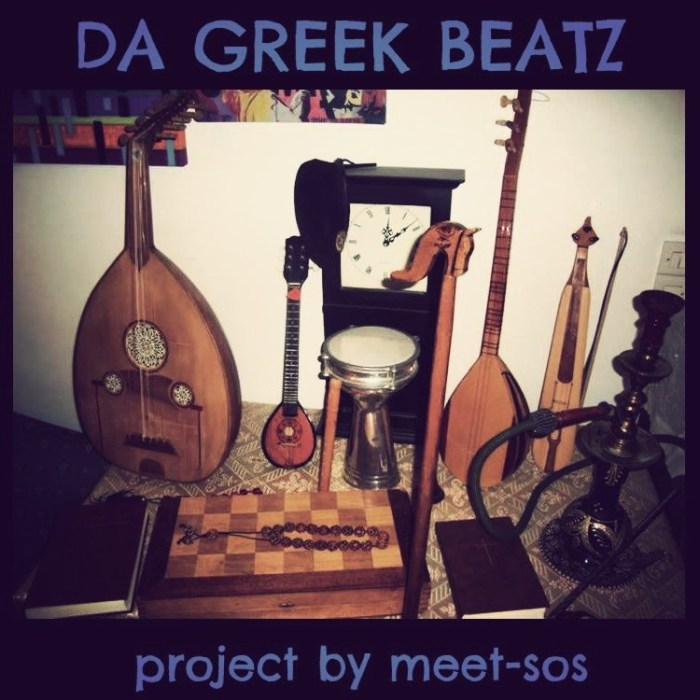 da greek beatz cover1
