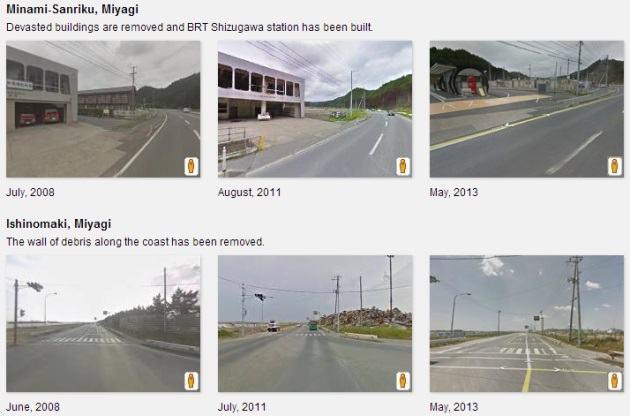 google_street_view_japao