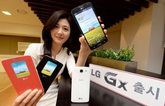 lg-gx-japinha-001