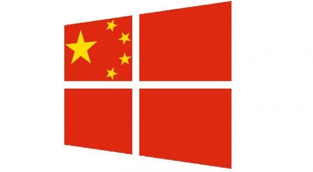 windows-china