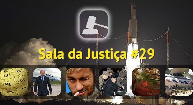 Sala-da-Justica-29